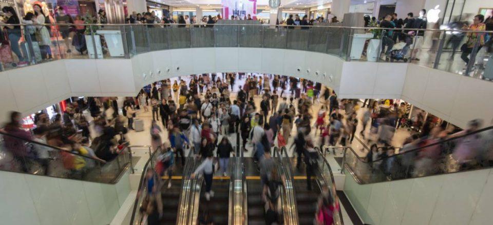 El 75% de los internautas están en contra de la apertura del comercio los festivos 6