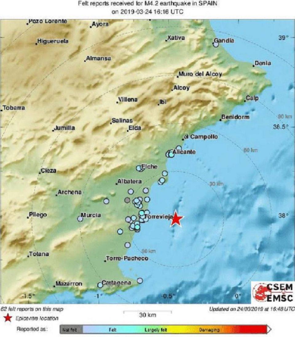 Un terremoto de magnitud 4 se deja notar en la costa de la Vega Baja 6