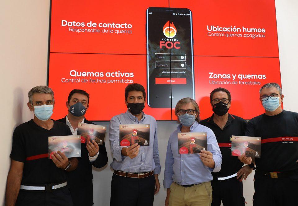 El Consorcio de Bomberos, pionero en una app para controlar y monitorizar quemas agrícolas 6