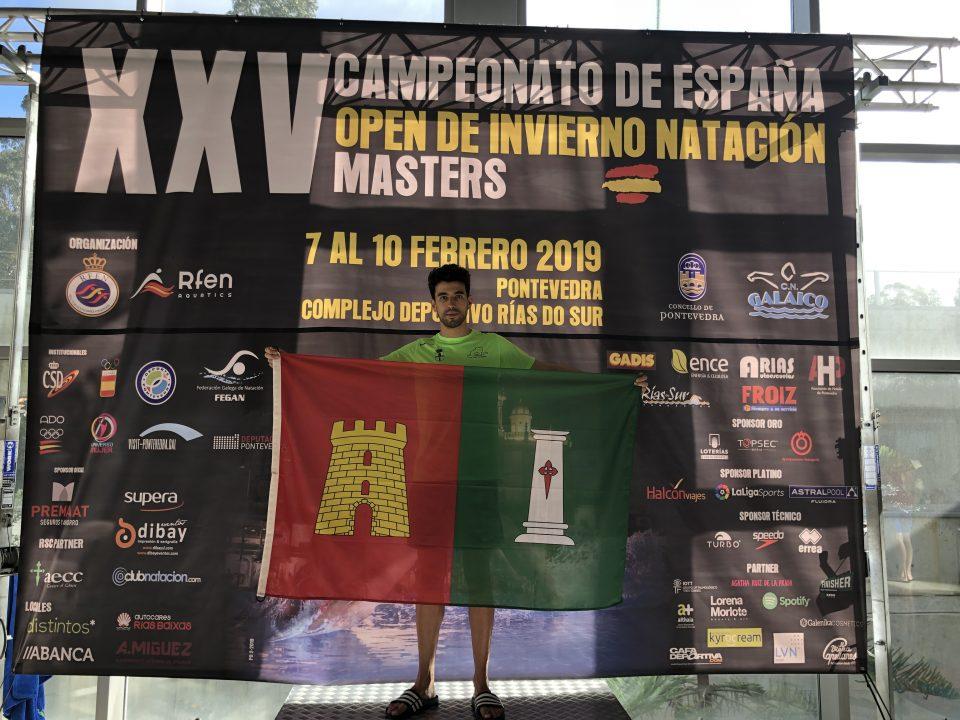 Un pilareño compite en el Campeonato de España de Natación Máster 6