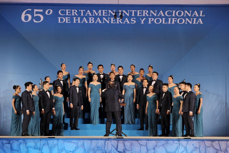 Brillante actuación del coro de Filipinas, vigente ganador del Certamen de Habaneras 6