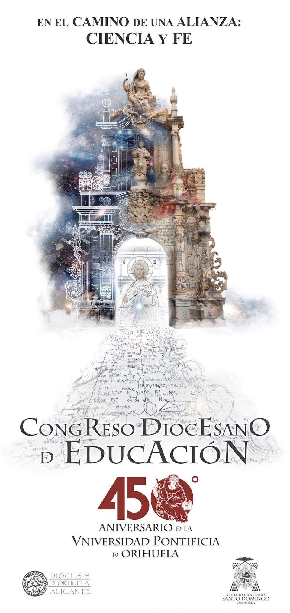 El colegio Santo Domingo acoge el Congreso Diocesano de Educación 6