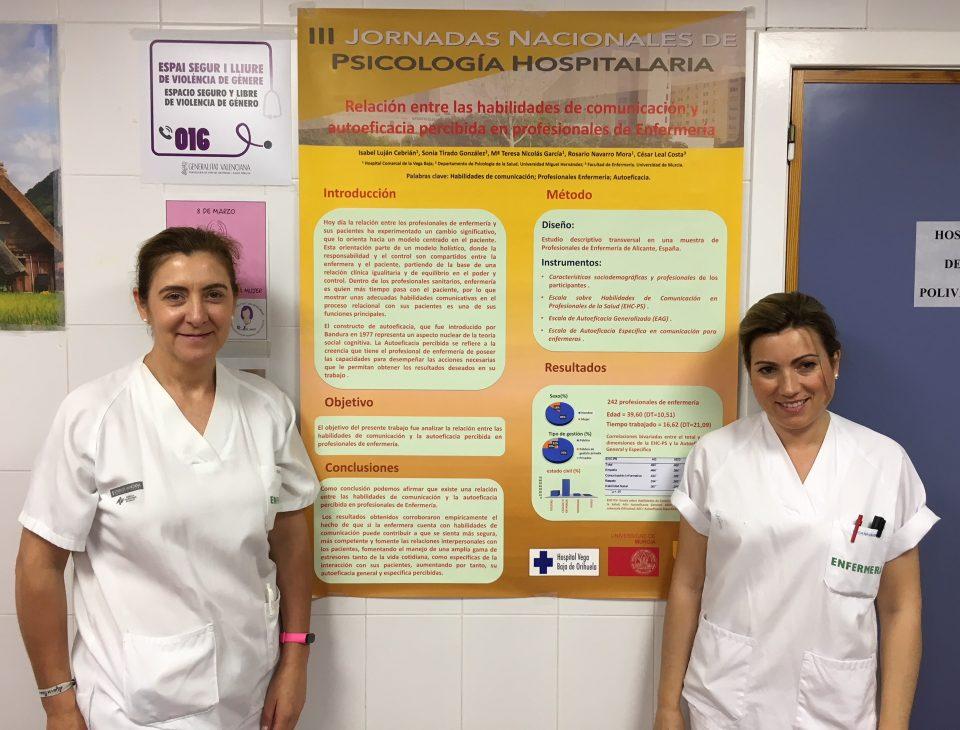 Enfermeras del Hospital Vega Baja reciben un premio por un estudio 6