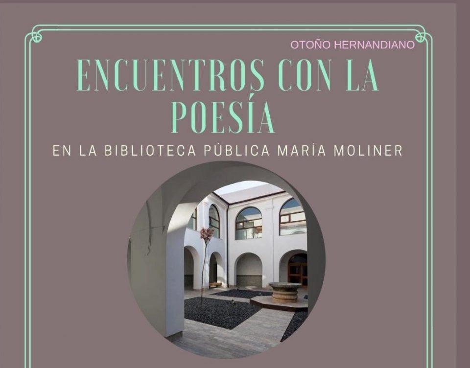 Fernando Pastor recita a Miguel Hernández en la Biblioteca María Moliner 6