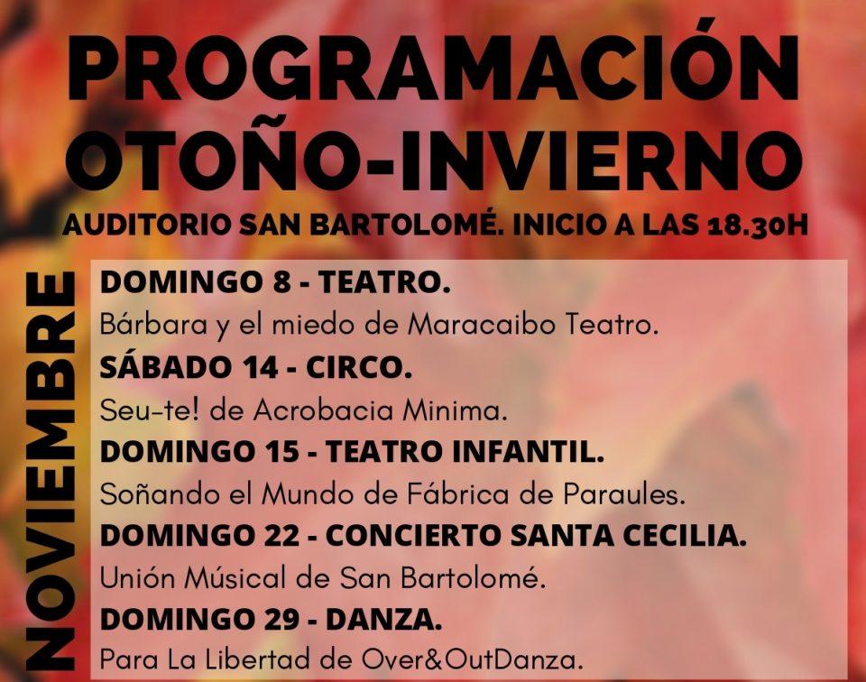 El Auditorio de San Bartolomé acogerá una amplia programación infantil 6