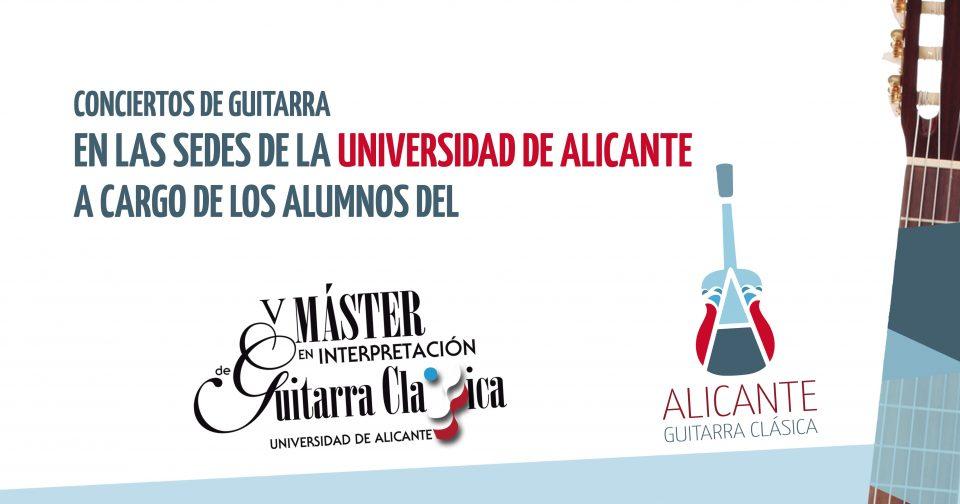 Orihuela, Torrevieja y Almoradí acogerán conciertos de guitarra de alumnos de la UA 6