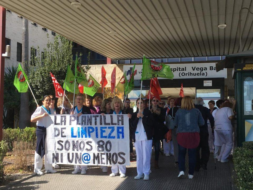 Protesta por falta de personal de limpieza y sobrecarga de trabajo en el Hospital Vega Baja 6
