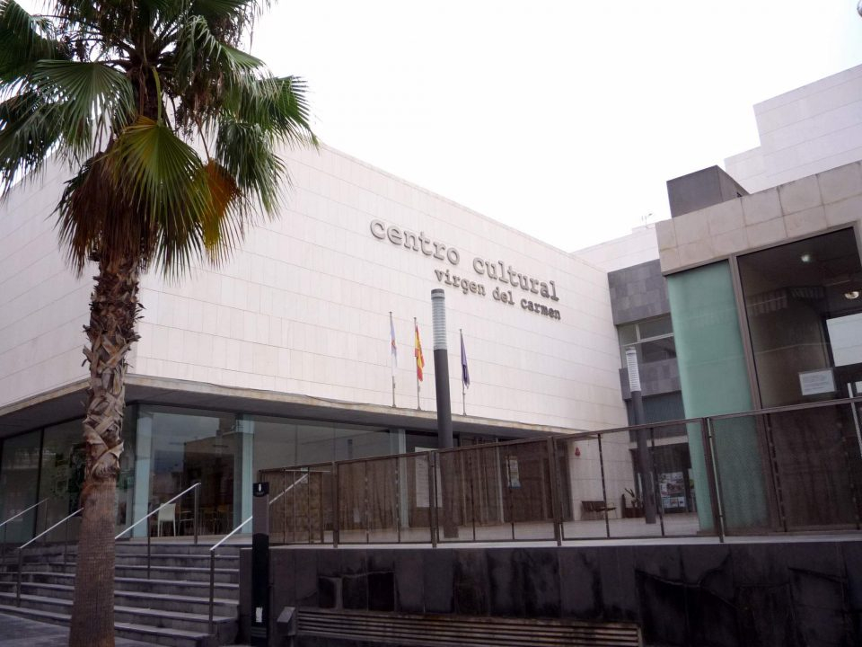 El Centro Cultural Virgen del Carmen reabre sus puertas 6
